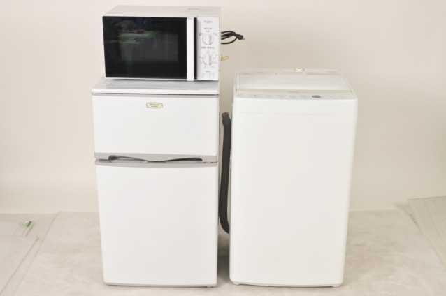 神戸市北区で洗濯機・冷蔵庫・電子レンジの無料回収のご依頼