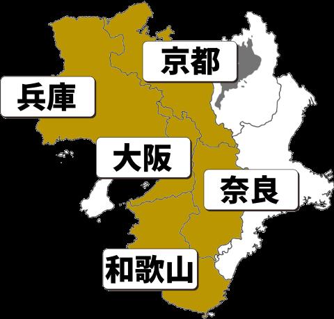 対応可能地域の地図